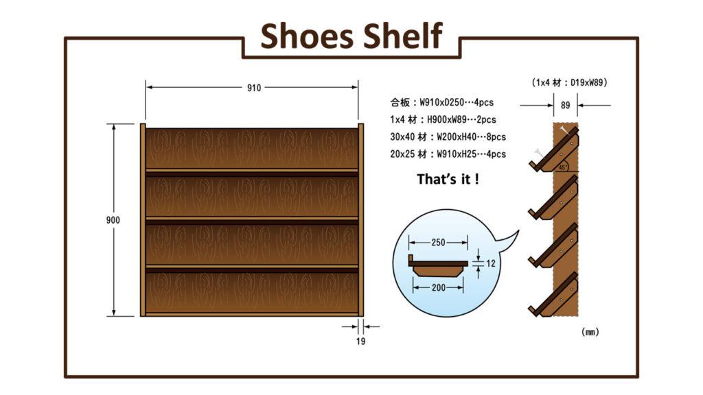 shoesshelf