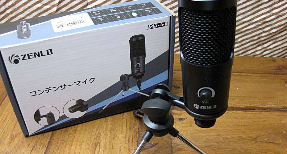 音声入力が必要になるからあれを買った